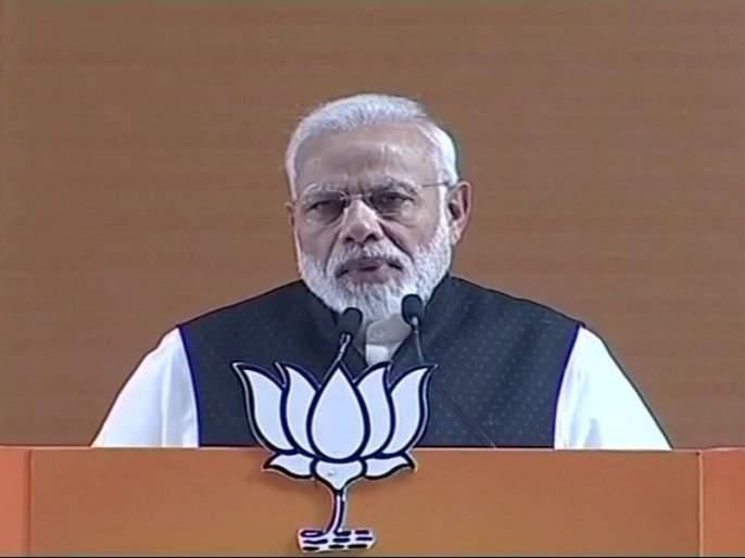 pm narendra modi slams congress and opposition parties in bjp national executive council meeting | तुम्हाला तुमचे पैसे चोरून स्वतःच्या घरात वाटणारा पंतप्रधान हवाय का?; मोदींचा टोला
