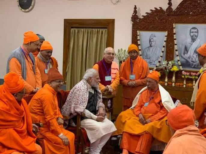 pm Modis remarks on Citizenship Amendment Act upsets Ramakrishna Mission members | CAA: मोदींना मठात येण्याची परवानगी का दिली?; पंतप्रधानांच्या 'त्या' विधानांमुळे रामकृष्ण मिशन नाराज