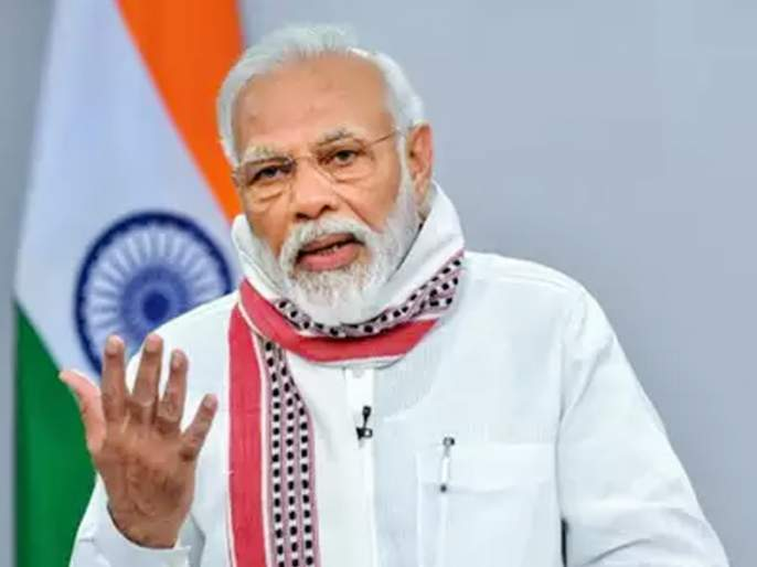 PM Narendra Modi 'Atmanirbhar Bharat Abhiyan'?; major points by economic expert   पंतप्रधान मोदींनी सांगितलेल्या 'आत्मनिर्भर भारत अभियान'चा अर्थ काय?... सांगताहेत अर्थतज्ज्ञ
