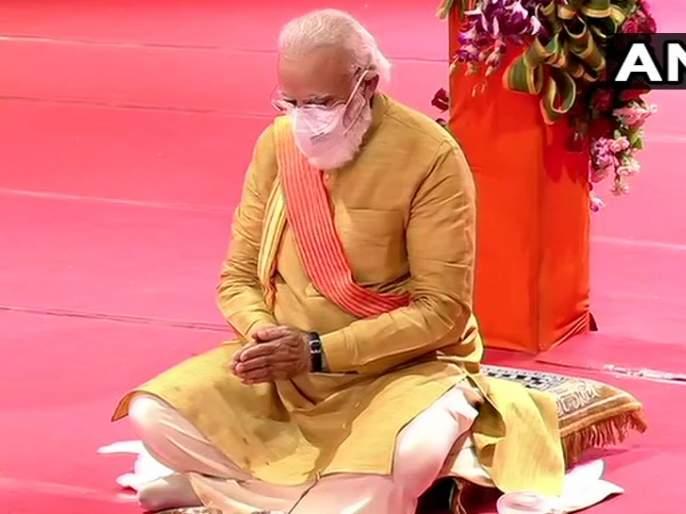 Ram Mandir Bhumi Pujan : PM Modi Forgot Something For Ramlala In His Car | Ram Mandir Bhumi Pujan : 'रामलल्ला'साठी आणलेली भेट नरेंद्र मोदी गाडीतच विसरले