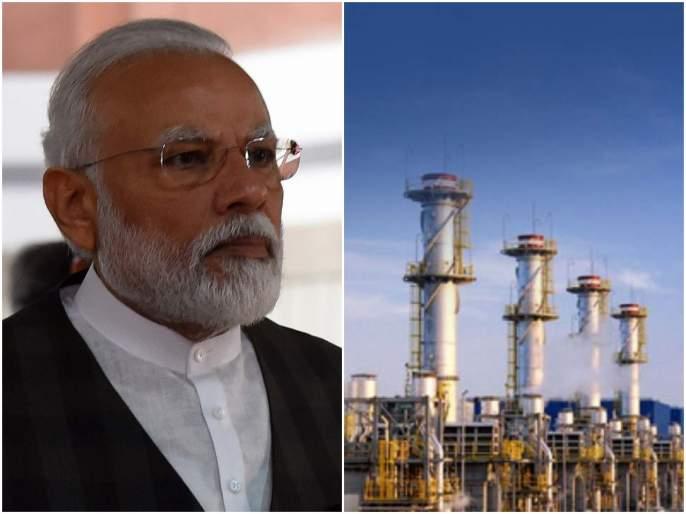 Cairn Energy threatens to seize Indian government assets | पैसे चुकवले नाही तर संपत्ती जप्त करू; ब्रिटीश कंपनीची भारताला धमकी