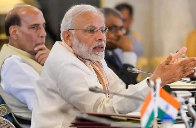 modi cabinet meeting decisions taken free ration | मोफत धान्य, मजुरांना भाड्याचे घर...; मोदींच्या मंत्रिमंडळ बैठकीत महत्त्वपूर्ण निर्णय