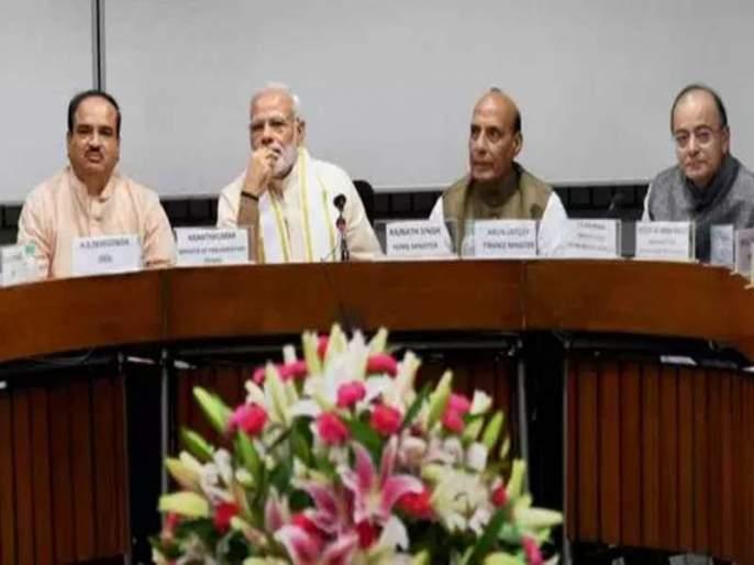 Modi's Cabinet reshuffle may be possible; New faces, old responsibilities to the old! | मोदी मंत्रिमंडळात मोठे फेरबदल शक्य; नवे चेहरे, जुन्यांना नव्या जबाबदाऱ्या!