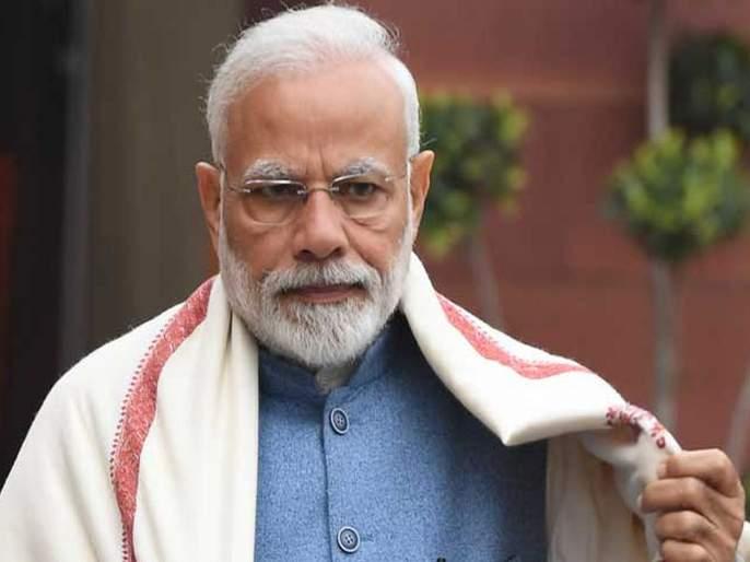 public sector Bankers cold to pm Modis Main Bhi Chowkidar campaign   आमच्याकडून 'चौकीदार' होण्याची अपेक्षा ठेवू नका; 3.20 लाख बँक अधिकाऱ्यांचं मोदींना पत्र