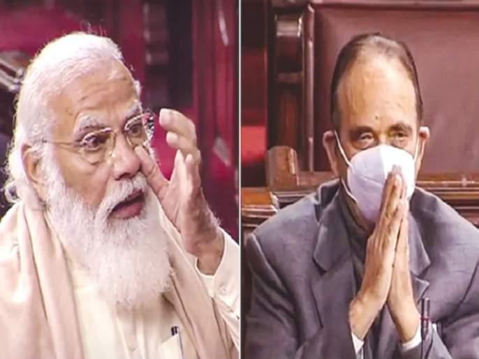What if this feud died in politics? Tears came to Modi's eyes while bidding farewell to Ghulam Nabi Azad from Rajya Sabha   हा जिव्हाळा अवघ्या राजकारणातच मुरला तर?, गुलाम नबी आझाद यांना राज्यसभेतून निरोप देताना मोदींच्या डोळ्यात आले पाणी