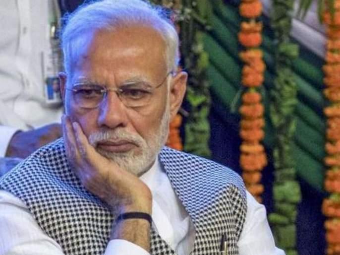 modi government to mop up 5020 crore rupees through stake sale in HAL | मोदी सरकार हिंदुस्तान एरॉनॉटिक्समधील भागिदारी विकणार; आजपासून प्रक्रिया सुरू