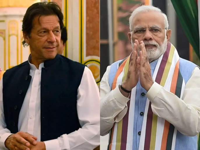 Narendra Modi wrote letter to Pakistan PM Imran Khan | पत्र लिहिण्यास कारण की...; नरेंद्र मोदींचं इमरान खान यांना उत्तर