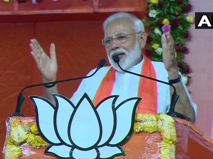 Many people made fun of me when I said BJP will get 300 plus seats says PM Modi | ...तेव्हा अनेकांनी माझी खिल्ली उडवली होती- मोदी