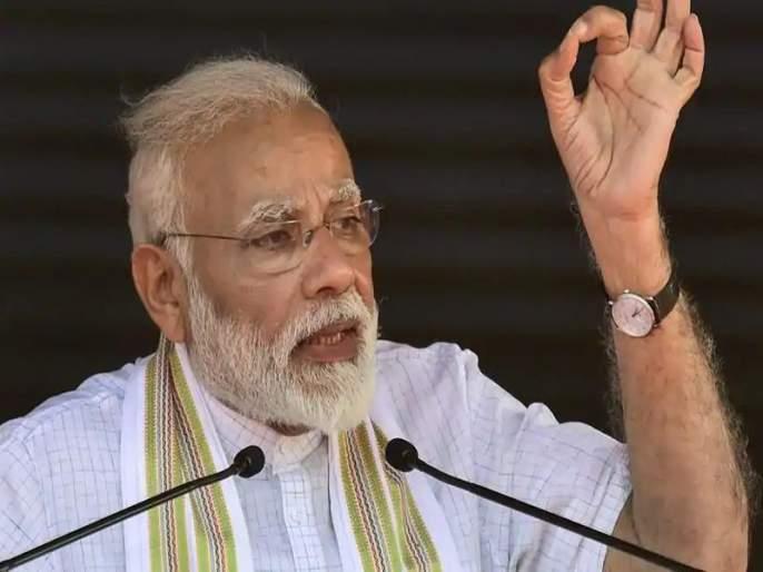 why opposition forming alliance of narendra modi is failure pm asks in tamilnadu | मी अपयशी ठरलोय ना, मग माझ्याविरोधात महाआघाडी का करता?- मोदी