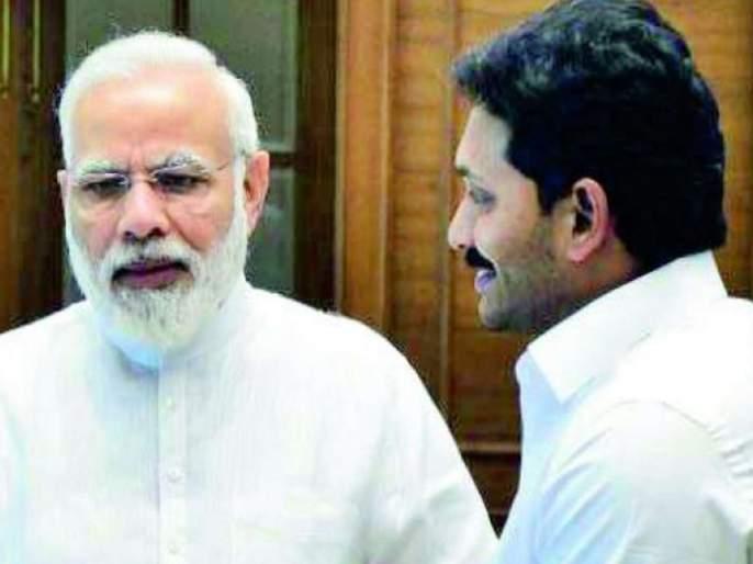 Jaganmohan in Delhi for special Andhra Pradesh status, discussions with the Prime Minister | आंध्रच्या विशेष राज्याच्या दर्जासाठी जगनमोहन दिल्लीत, पंतप्रधानांशी चर्चा