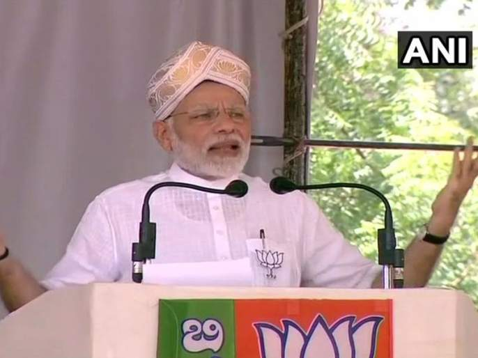 Narendra Modi told that we are making our line on stone in Pune Sabha | हम मख्खन पे लकीर खिंचनेवालों मेंसे नही, पत्थर पे लकरी करनेवालोंसे है,''