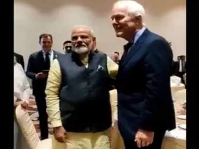 Howdy Modi: howdy modi pm modi apologizes to wife of us senator john cornyn | Howdy Modi: ...म्हणून मोदींनी अमेरिकी सिनेटरच्या पत्नीची मागितली माफी