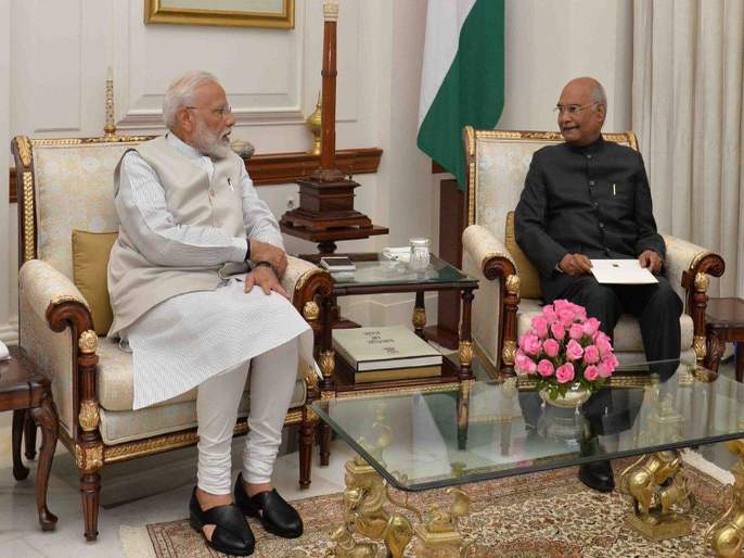 President accepts PM's resignation; asks him to continue till new government assumes office   नरेंद्र मोदींचा शपथविधी 30 तारखेला? राष्ट्रपतींकडे सोपवला राजीनामा
