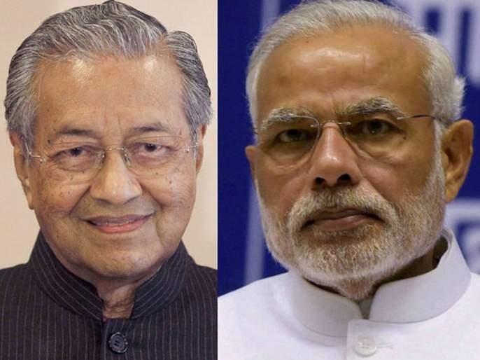 india plans more curbs as malaysia on caa and kashmir issue | सीएएवर मलेशियाच्या पंतप्रधानांची आगपाखड, भारत असा शिकवणार धडा