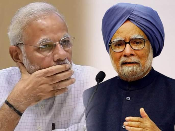 Unemployment high in India due to govt considered demonetization decision former pm Manmohan Singh | मोदी सरकारचा 'तो' निर्णयच जबाबदार; मनमोहन सिंग यांनी सांगितलं देशातील वाढत्या बेरोजगारीचं कारण