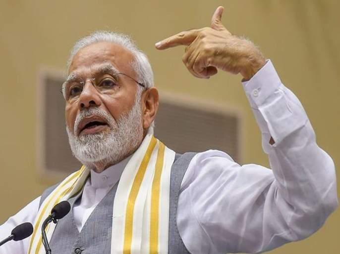 5.78 lakh crores in public accounts in the last four years: Modi   साडेचार वर्षांत जनतेच्या खात्यांत ५.७८ लाख कोटी केले जमा-मोदी