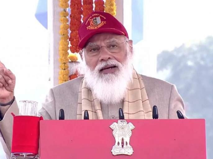 pm narendra modi speech ncc rally delhi parade live updates spoke on corona virus and border tension | एनसीसीला आता मोठी जबाबदारी देणार; पंतप्रधान नरेंद्र मोदी यांची माहिती