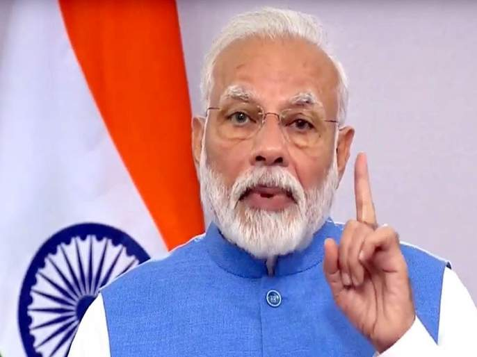 pm narendra modi launches financing facility under agriculture infrastructure fund | मोदींनी 1 लाख कोटींचा कृषी पायाभूत सुविधा निधी केला सुरू, शेतकऱ्यांना मोठा फायदा
