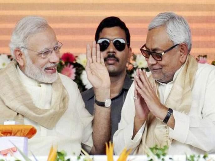 Bihar Assembly Election 2020 :NDA to win 220 seats in Bihar, BJP leader Shahnawaz Hussain predicts | बिहारमध्ये NDA २२० जागा जिंकणार, भाजपाच्या मोठ्या नेत्याचे भाकित