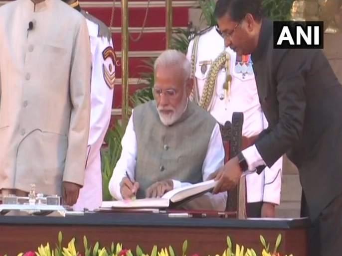 PM Narendra Modi Swearing-in Oath Ceremony Live Updates In Marathi | PM Narendra Modi Swearing-in Oath Ceremony Live: मोदी सरकार-2 पर्वाला सुरुवात, पंतप्रधानपदाची नरेंद्र मोदींनी घेतली शपथ