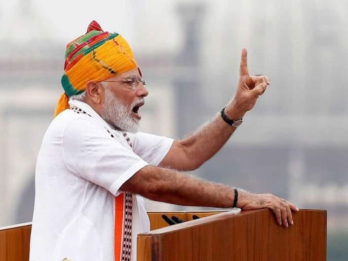 pm modi likely to make big announcements about nhc railway and defence | मोदींच्या १५ ऑगस्टच्या भाषणाकडे लक्ष; 'या' मोठ्या घोषणा होणार?