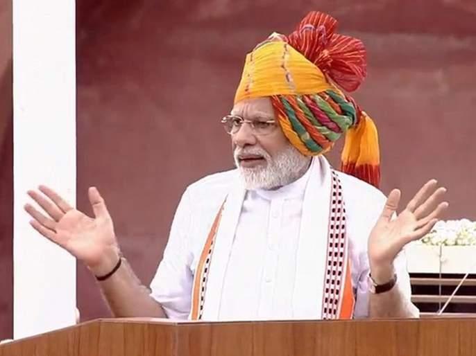 PM Narendra Modis mega announcement on independence day India will now have Chief of Defence Staff | Independence Day: मोदींकडून 'चीफ ऑफ डिफेन्स' पदाची घोषणा; तिन्ही दलांचं नेतृत्त्व करणार