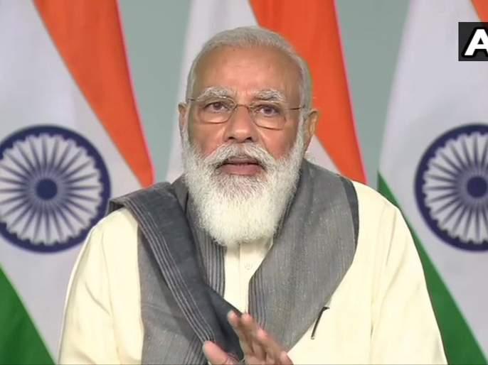 pm narendra modi explains covid 19 vaccination program in india | देशात कसं होणार कोरोना लसीकरण?; पंतप्रधान मोदींना सांगितला संपूर्ण प्लान