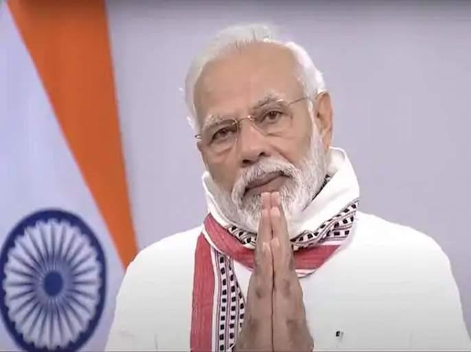 Deeply Saddened By The Loss Of Life PM Modi over Pakistan plane crash kkg | माझ्या सहवेदना मृतांच्या कुटुंबीयांसोबत; पाकिस्तानातील विमान दुर्घटनेबद्दल मोदींकडून दु:ख व्यक्त