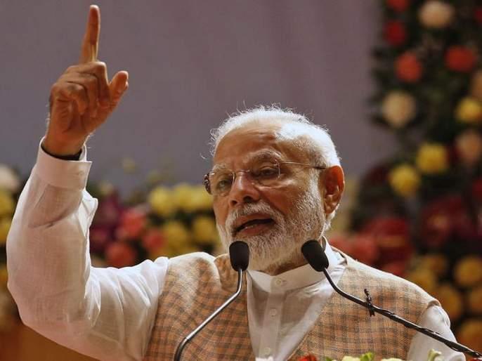pm modis video goes viral after rajnath singh performs pooja of rafale jet | Video: कारला लिंबू मिरची लावणाऱ्यांना मोदी काय म्हणाले होते?; पंतप्रधानांचा 'तो' व्हिडीओ व्हायरल