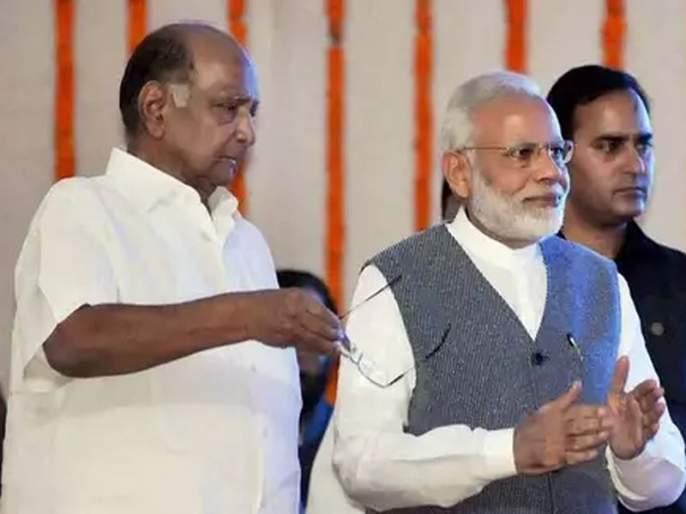 BJP-Nationalist tide? Arguments on Pawar's Googly too | ...तर राष्ट्रवादीला डबल लॉटरी; राज्यासह केंद्रातही मंत्रिपदांची संधी