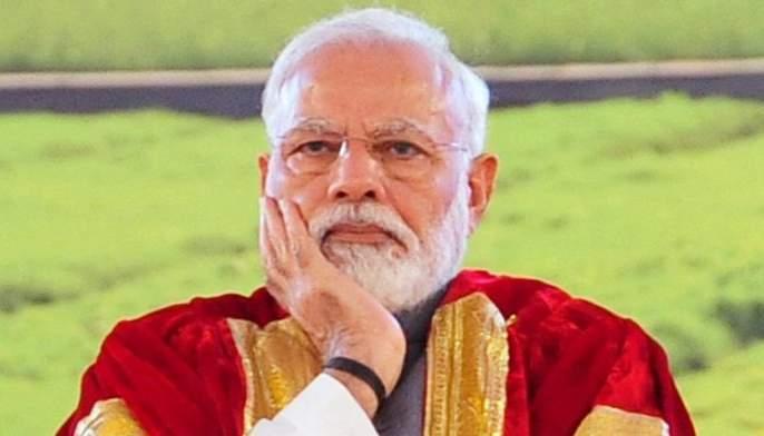 Failure to spend Rs three lakh crore on Modi government; Congress alleges | मोदी सरकारला तीन लाख कोटी खर्च करण्यात अपयश;काँग्रेसचा आरोप