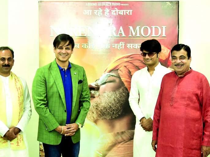 Country's confidence on Modi , the same Prime Minister: Nitin Gadkari | देशाचा मोदींवर विश्वास, तेच पुढील पंतप्रधान : नितीन गडकरी