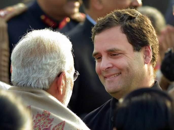 Rahul Gandhi's birthday today; Good wishes from Prime Minister Modi | राहुल गांधींचा आज वाढदिवस; पंतप्रधान मोदींनी दिल्या शुभेच्छा