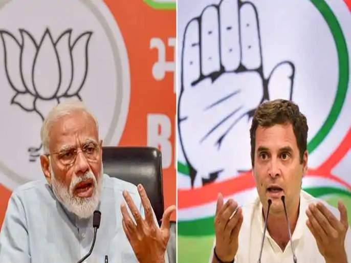 NDA 261 and UPA 167 seats win in loksabha 2019 by numerology prediction | अंकशास्त्रानुसार एनडीएला 261 तर यूपीएला 167 जागांचा अंदाज