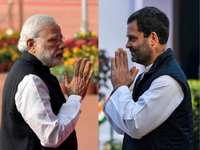Kerala Pre Poll survey Rahul Gandhi preferred as PM much ahead than Narendra Modi | Pre-Poll Survey 2021: राहुल गांधी पंतप्रधान व्हावेत, ही तर 'या' राज्याची इच्छा; सर्व्हेत मोदींना टाकलं मागे