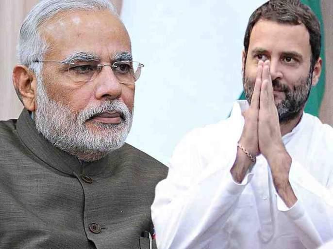 rahul gandhi slams pm modi over rupee historic fall | रुपयाची ऐतिहासिक घसरण अन् राहुल गांधींना मोदींच्या 'त्या' विधानाची आठवण