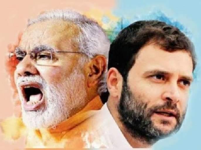 Downfall of the Nation; Modi and Gandhi   'रालोआ'तील पडझड; मोदी व गांधी