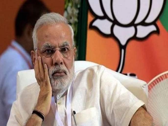narendra modi government spend 1157 crore rupees other then budget without parliament concern | संसदेच्या मंजुरीशिवाय मोदी सरकारकडून 1157 कोटींची उधळपट्टी, CAGच्या अहवालात धक्कादायक माहिती