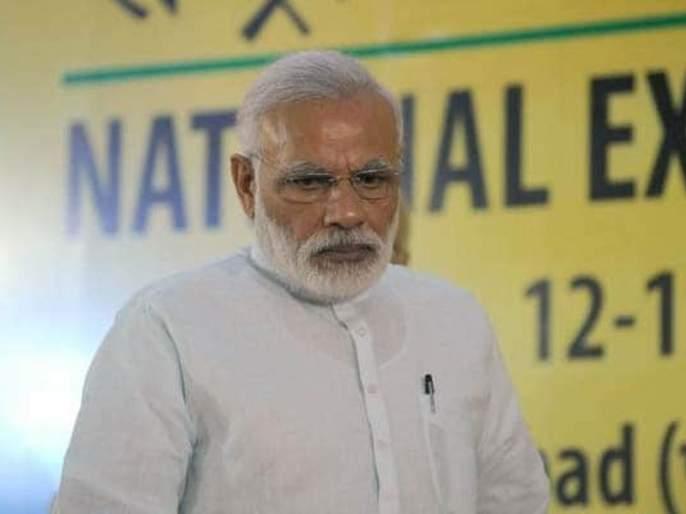 congress leader makes controversial remarks about pm narendra modi | 'काँग्रेस मोदींच्या बापाची मालमत्ता नाही'