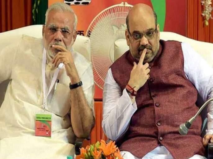 NPF withdraw support in principle from the BJP led Manipur government | लोकसभेच्या निकालापूर्वीच भाजपाला धक्का, एका मित्रपक्षाने सोडली साथ