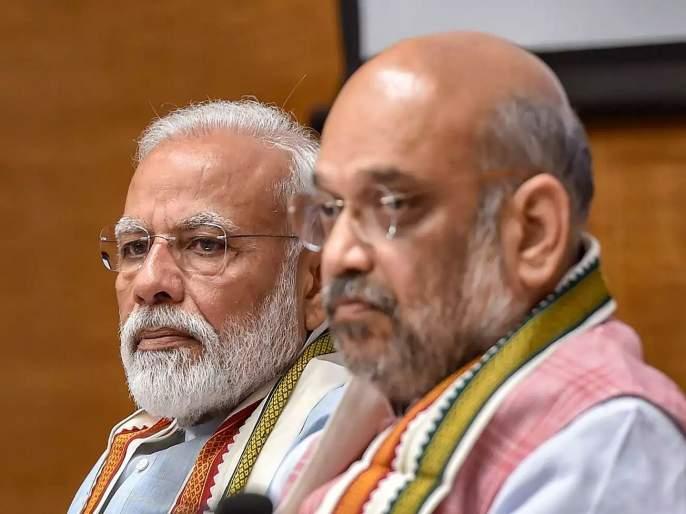 'BJP allies leave ship' | 'भाजपचे सहयोगी बुडते जहाज सोडत आहेत'