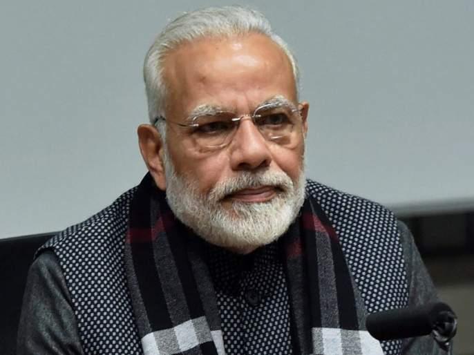 Howdy Modi: This is the Indian time of the 'Howdy Modi' program   Howdy Modi : ही आहे 'हाऊडी मोदी' कार्यक्रमाची भारतीय वेळ