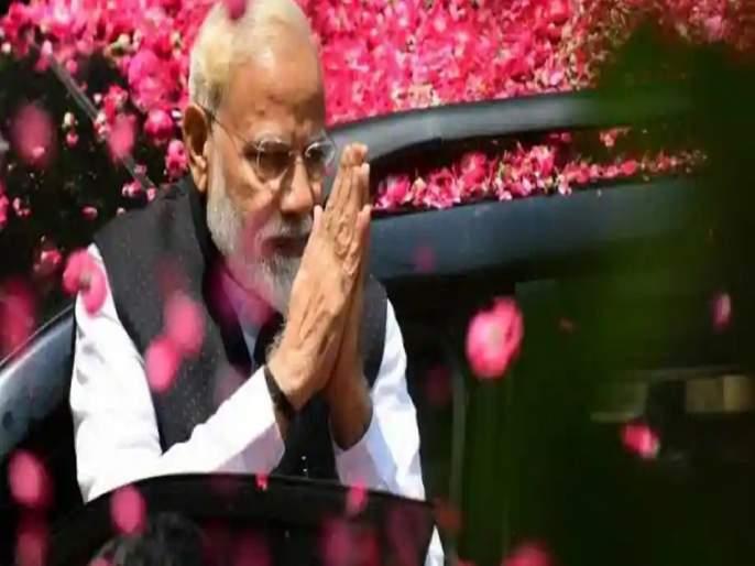survey showing mood of the nation india today if loksabha election held today narendra modi led nda win election with full majority again | पुन्हा मोदी.. आता लोकसभा निवडणुका झाल्यास एनडीएला मिळणार बहुमत, सर्वेक्षणातून बाब समोर
