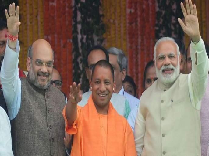 In addition to Modi's charisma, this 'special strategy' gave the BJP the victory in Uttar Pradesh | मोदींच्या करिष्म्यासोबतच 'या' खास रणनीतीने भाजपाला उत्तर प्रदेशात मिळवून दिले बंपर यश