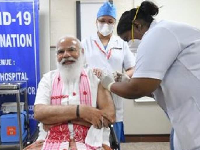 pm narendra modi took his first dose of covid 19 vaccine at aiims in delhi   पंतप्रधान नरेंद्र मोदींनी घेतली कोरोना लस; ट्विटद्वारे जनतेला आवाहन करत म्हणाले…
