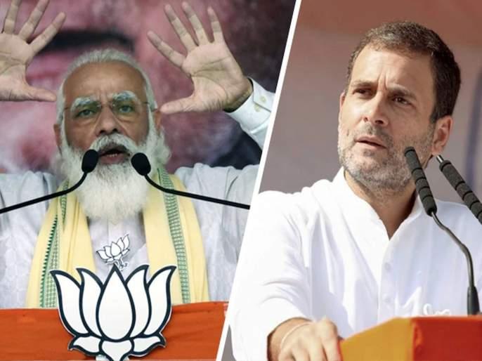 "Will PM Narendra Modi accept his mistake of Gujarat riots asks congress leader nana patole   ""राहुल गांधींनी आणीबाणीची चूक स्वीकारली; मोदी गुजरात दंगलीची चूक स्वीकारणार का?"""