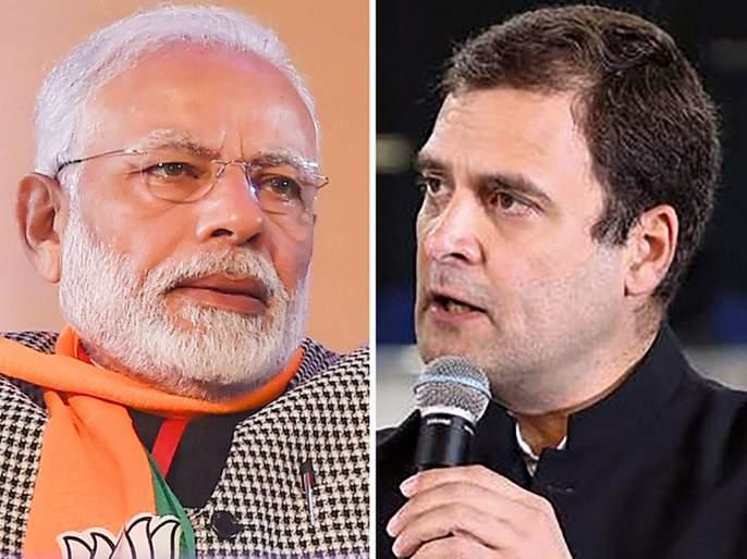 Maharashtra Election 2019 Why pm modi does not talk about farmer suicides asks congress leader rahul gandhi | Maharashtra Election 2019: 'चंद्राच्या गोष्टी करणारे मोदी शेतकऱ्यांच्या आत्महत्यांबद्दल गप्प का?'