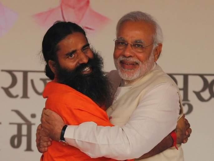 23rd May Should Be Celebrated As Modi Diwas Says baba Ramdev | रामदेव बाबा म्हणतात, 23 मे मोदी दिन म्हणून साजरा व्हावा