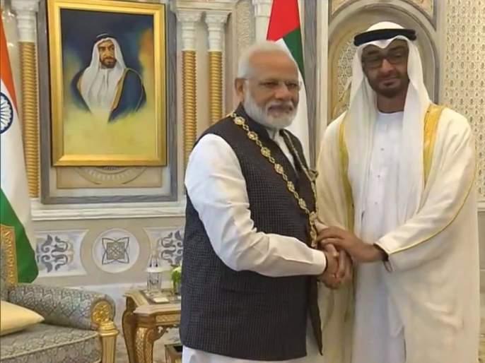 pm narendra modi conferred with order of zayed uae highest civilian award   पंतप्रधान नरेंद्र मोदींना यूएईचा सर्वोच्च सन्मान; 'ऑर्डर ऑफ झायद'ने गौरवान्वित