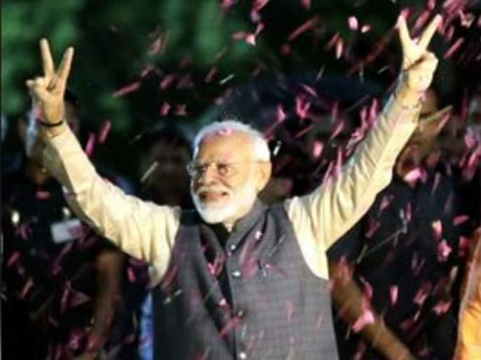 Lok Sabha Election Result 2019 Live Vote Counting News & Winners, State Wise & Party Wise Results in Marathi | लोकसभा निवडणूक निकाल लाइव्ह 2019: भाजपाचा 300 हून अधिक जागांवर विजय, तर काँग्रेसने गाठले अर्धशतक